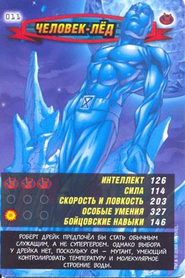 Человек паук Герои и злодеи - Человек-лед. Карточка№11