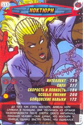 Человек паук Герои и злодеи - Ноктюрн. Карточка№115