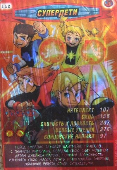 Человек паук Герои и злодеи - Супердети. Карточка№118