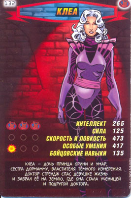 Человек паук Герои и злодеи - Клеа. Карточка№132