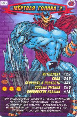 Человек паук Герои и злодеи - Мертвая голова 2. Карточка№145