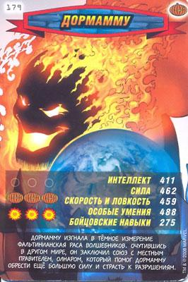 Человек паук Герои и злодеи - Дормамму. Карточка№179