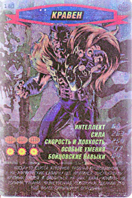 Человек паук Герои и злодеи - Кравен. Карточка№180