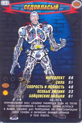Человек паук Герои и злодеи - Седовласый. Карточка№182