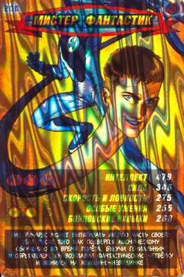 Человек паук Герои и злодеи - Мистер Фантастик. Карточка№200