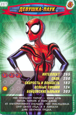Человек паук Герои и злодеи - Девушка-паук. Карточка№207
