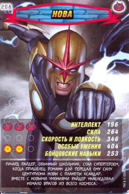 Человек паук Герои и злодеи - Нова. Карточка№208