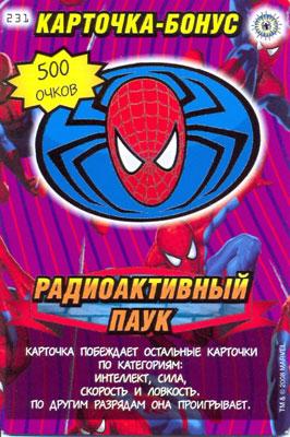 Человек паук Герои и злодеи - Радиоктивный паук. Карточка№231