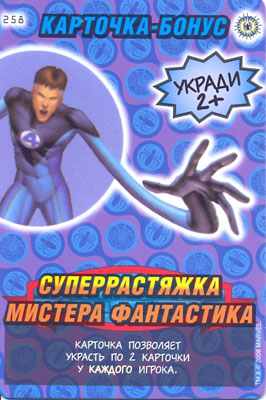 Человек паук Герои и злодеи - Суперрастяжка мистера Фантастика. Карточка№258