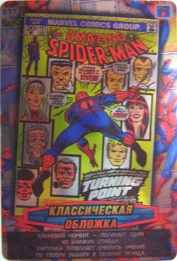 Человек паук Герои и злодеи - TURNING POINT. Карточка№277