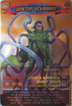 Человек паук Герои и злодеи - Доктор Осьминог. Карточка№293