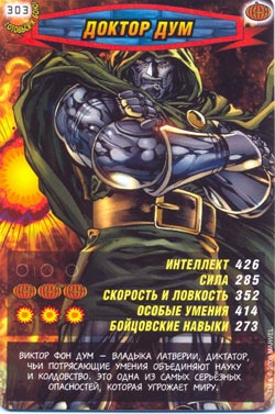 Человек паук Герои и злодеи - Доктор Дум. Карточка№303