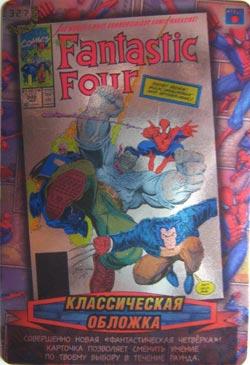 Человек паук Герои и злодеи - Fantastic Four. Карточка№327
