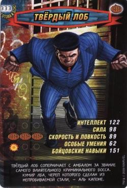 Человек паук Герои и злодеи - Твердый лоб. Карточка№333