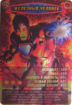 Человек паук Герои и злодеи - Железный человек. Карточка№346
