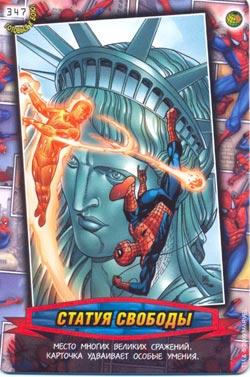 Человек паук Герои и злодеи - Статуя Свободы. Карточка№347
