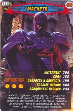 Человек паук Герои и злодеи - Магнето. Карточка№380