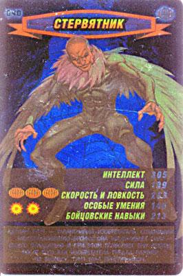 Человек паук Герои и злодеи - Стервятник. Карточка№40