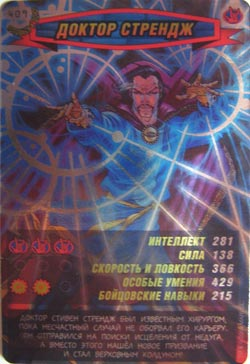 Человек паук Герои и злодеи - Доктор Стрендж. Карточка№409