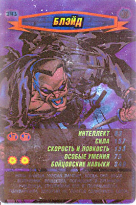 Человек паук Герои и злодеи - Блэйд. Карточка№41