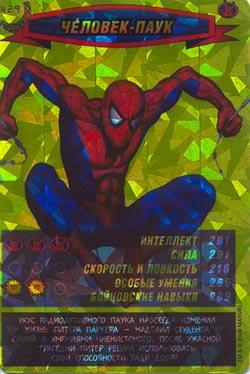 Человек паук Герои и злодеи - Человек-Паук. Карточка№429