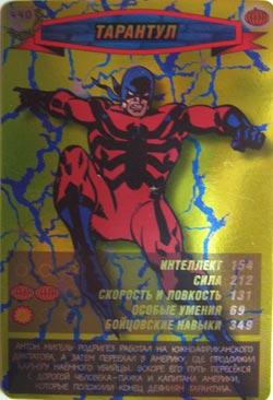Человек паук Герои и злодеи - Тарантул. Карточка№440