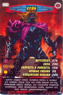 Человек паук Герои и злодеи - Кейн. Карточка№45