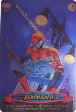 Человек паук Герои и злодеи - Дейли Багл. Карточка№478