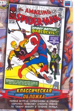 Человек паук Герои и злодеи - SPIDEY BATTLES DAREDEVIL!. Карточка№487