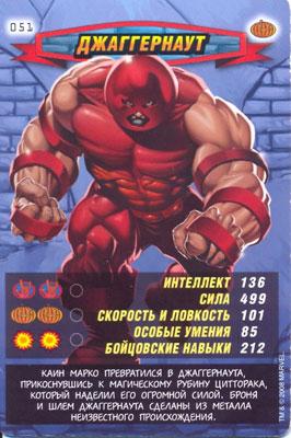 Человек паук Герои и злодеи - Джаггернаут. Карточка№51