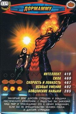 Человек паук Герои и злодеи - Дормамму. Карточка№539