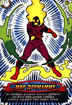 Человек паук Герои и злодеи 3 - Мир Дормамму. Карточка№597