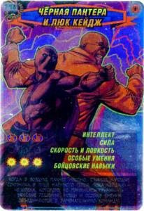 Человек паук Герои и злодеи 3 - Чёрная Пантера и Люк Кейдж. Карточка№798