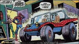 Паукомобиль