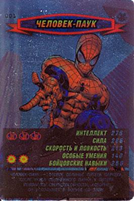 Человек паук Герои и злодеи - Человек-паук. Карточка№1