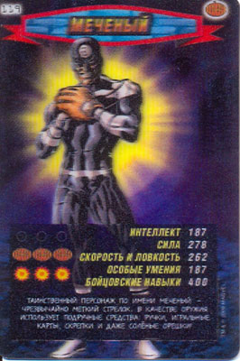 Человек паук Герои и злодеи - Меченый. Карточка№119