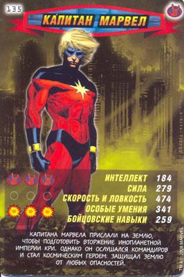 Человек паук Герои и злодеи - Капитан Марвел. Карточка№135