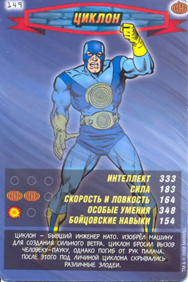 Человек паук Герои и злодеи - Циклон. Карточка№149