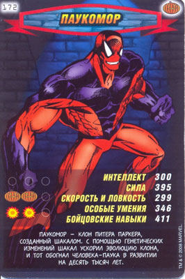 Человек паук Герои и злодеи - Паукомор. Карточка№172
