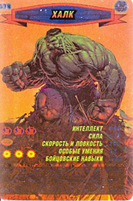 Человек паук Герои и злодеи - Халк. Карточка№174
