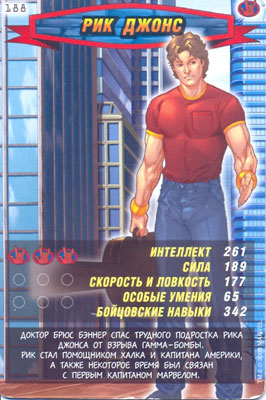 Человек паук Герои и злодеи - Рик Джонс. Карточка№188