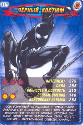 Человек паук Герои и злодеи - Чёрный костюм. Карточка№227