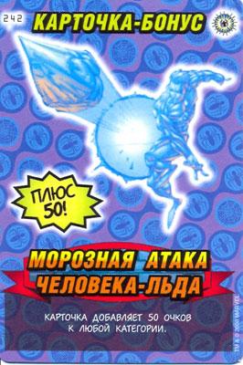 Человек паук Герои и злодеи - Морозная Атака Человека-льда. Карточка№242
