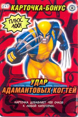 Человек паук Герои и злодеи - Удар адамантовых когтей. Карточка№247
