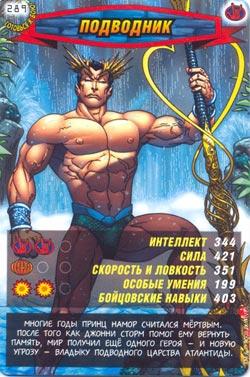 Человек паук Герои и злодеи - Подводник. Карточка№289