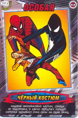 Человек паук Герои и злодеи - Чёрный костюм. Карточка№321