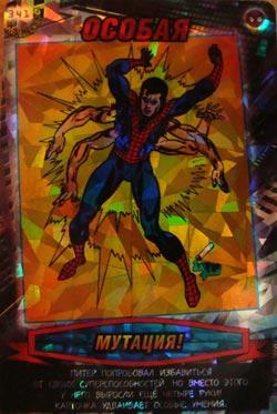 Человек паук Герои и злодеи - Мутация. Карточка№341