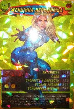 Человек паук Герои и злодеи - Женщина-невидимка. Карточка№349