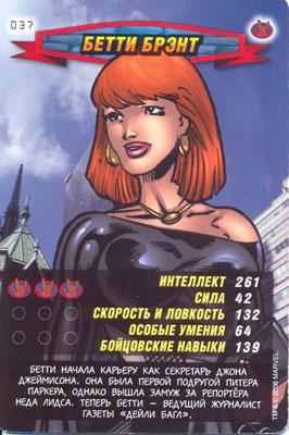 Человек паук Герои и злодеи - Бэтти Брэнт. Карточка№37