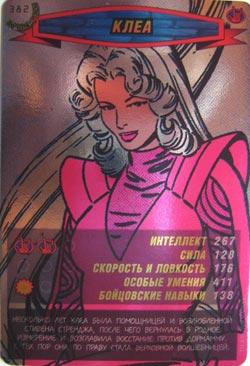 Человек паук Герои и злодеи - Клеа. Карточка№382